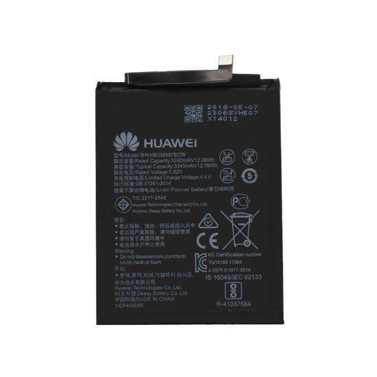 Bateri Huawei Mate 10 Lite