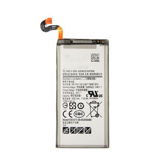 Bateri Samsung Galaxy S8