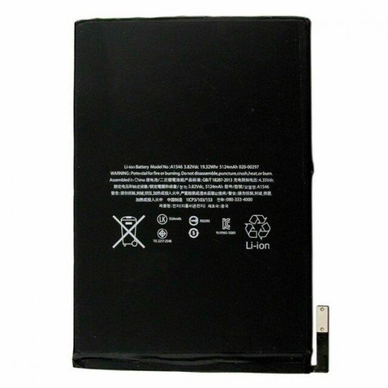 Bateri iPad 4 Mini