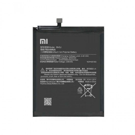 Bateri Xiaomi Mi 8 Lite