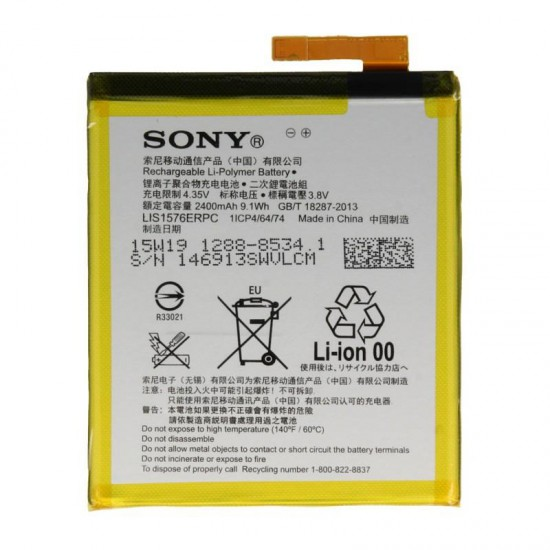 Bateri Sony Xperia M4