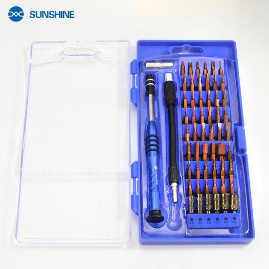 Set Kacavide per Servis Sunshine SS-5117 58 ne 1 | Mjete per Riparim Pajisjesh Elektronike