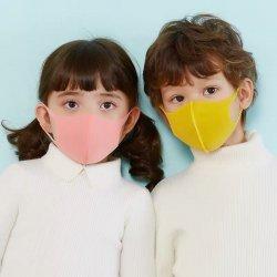 Maske Mbrojtese per Femije Disa-Perdorimshme