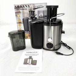 Shtrydhese Frutash Sokany | Juice Extractor SK-4000