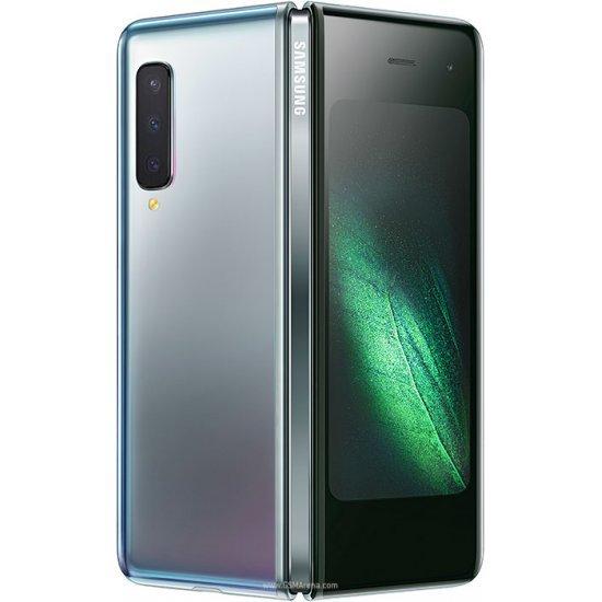 Samsung Galaxy Fold 5G | Smartphone | RAM 12 GB | Memorie 512 GB